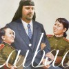 "Laibach spread the ""Sound of Music"" over Europe"