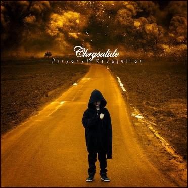 chrysalide-personal-revolution